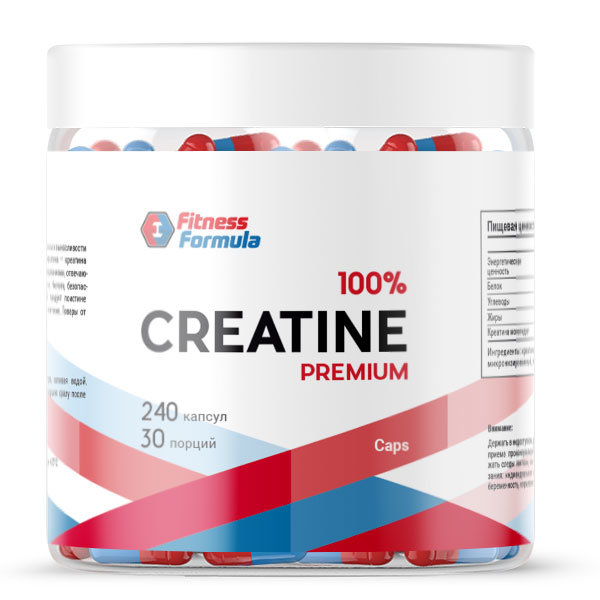 100% Creatine Premium 250 капсул Капсулы Fitness Formula